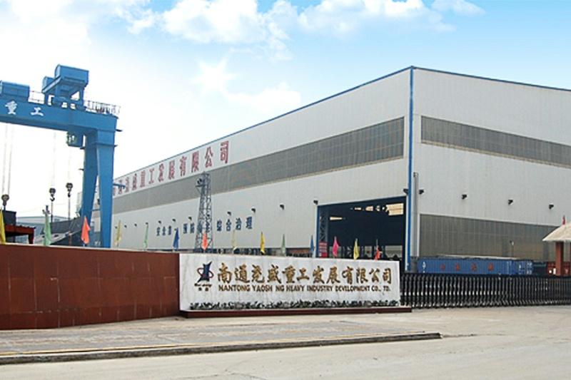 江苏南通尧盛钢结构有限公司