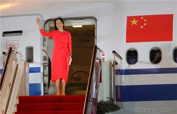 孟晚舟女士乘坐中国政府包机抵达深圳宝安国际机场