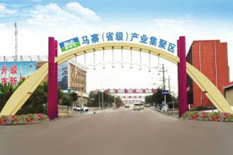 马寨工业园区