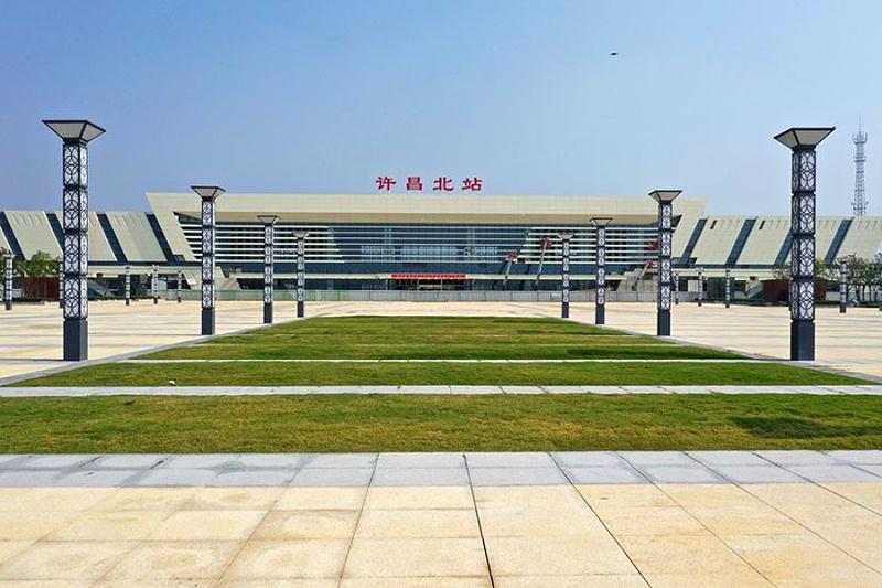许昌建安区高铁北站