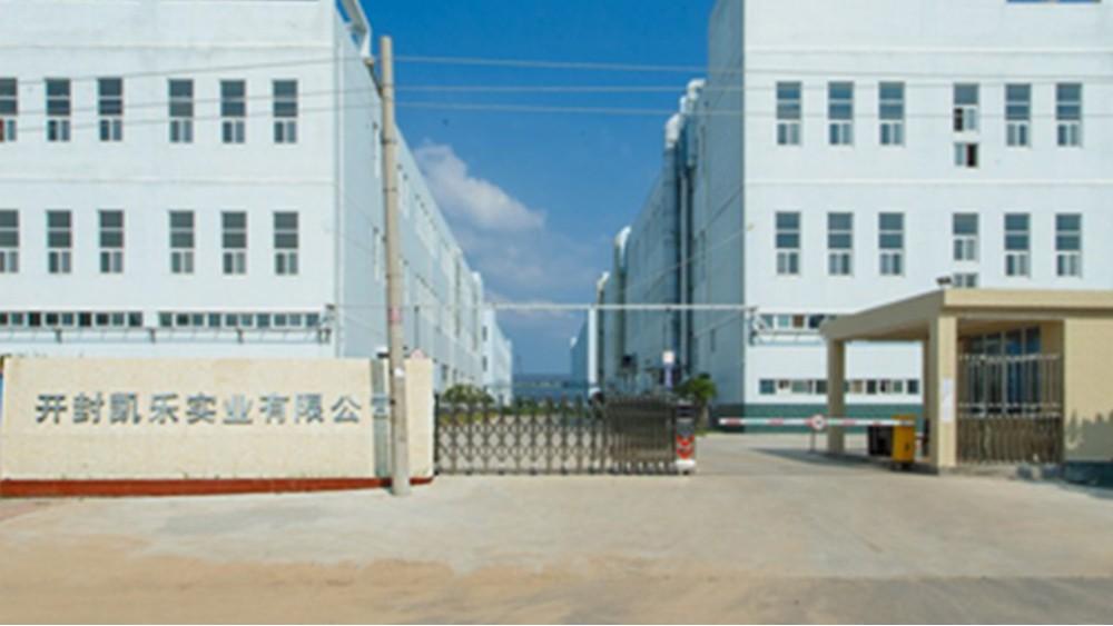 华东工控 | 河南开封凯乐实业有限公司工业废水处理自动控制系统案例