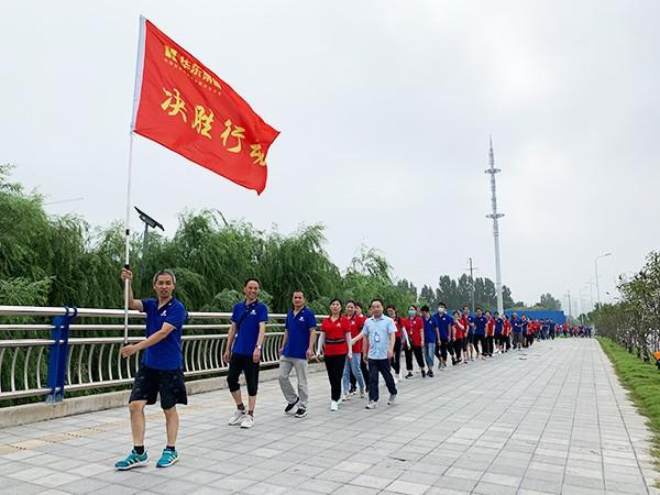 华东工控30公里徒步