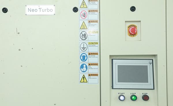 污水处理厂自动化控制系统细节