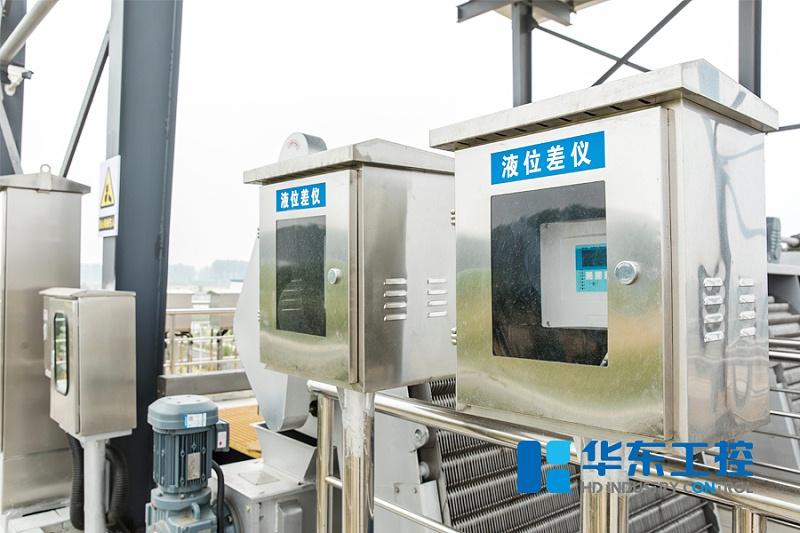 城市污水处理水泵站远程控制系统