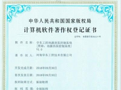 华东工控地源热泵控制系统