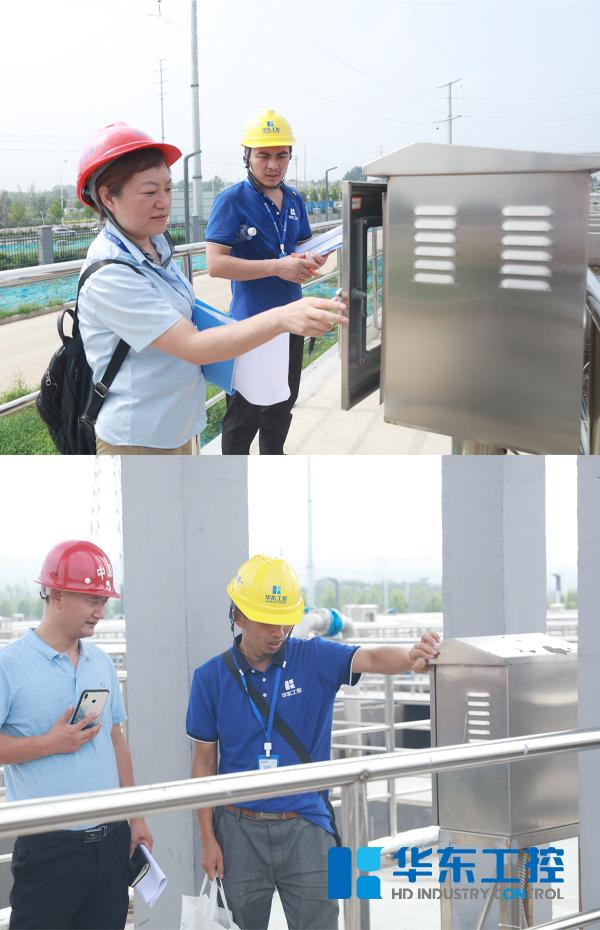 华东工控污水泵站现场培训验收图