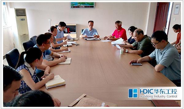 华东工控管理体系外审