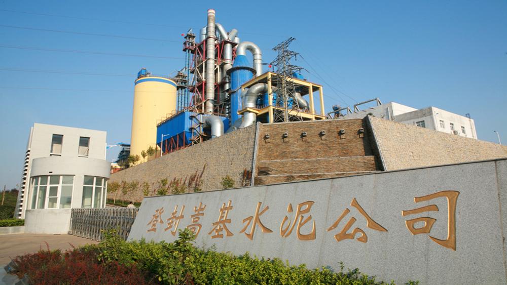 嵩基水泥生产线控制系统