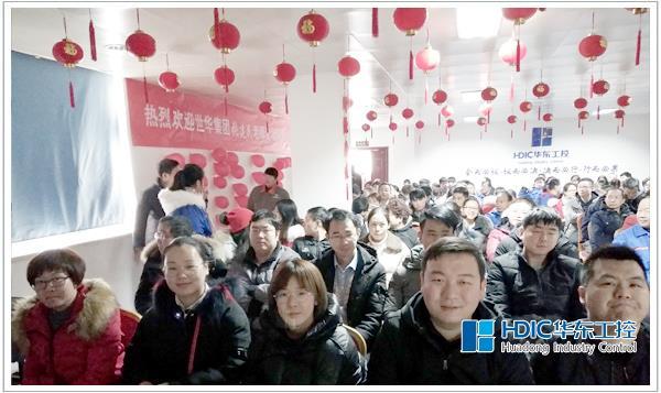 华东工控企业培训讲座