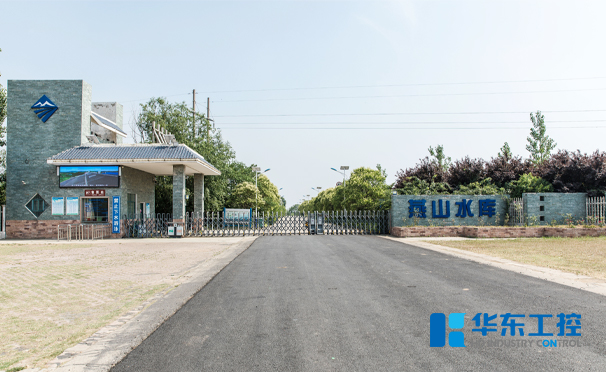 案例1-燕山水库水利泵站