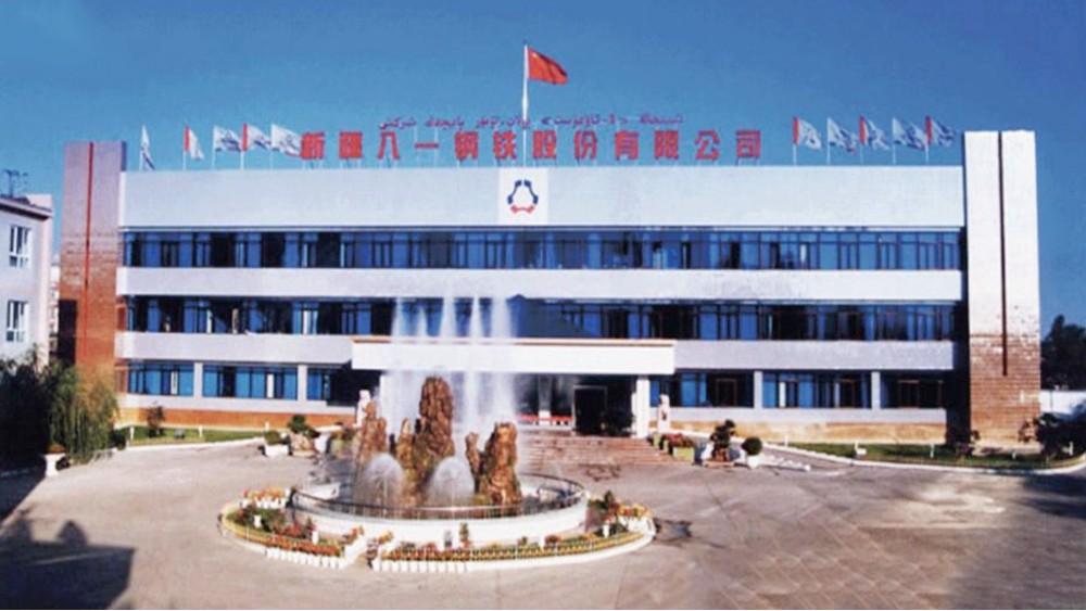 华东工控 | 宝钢集团新疆八一钢铁有限公司能源中心净化水站项目案例