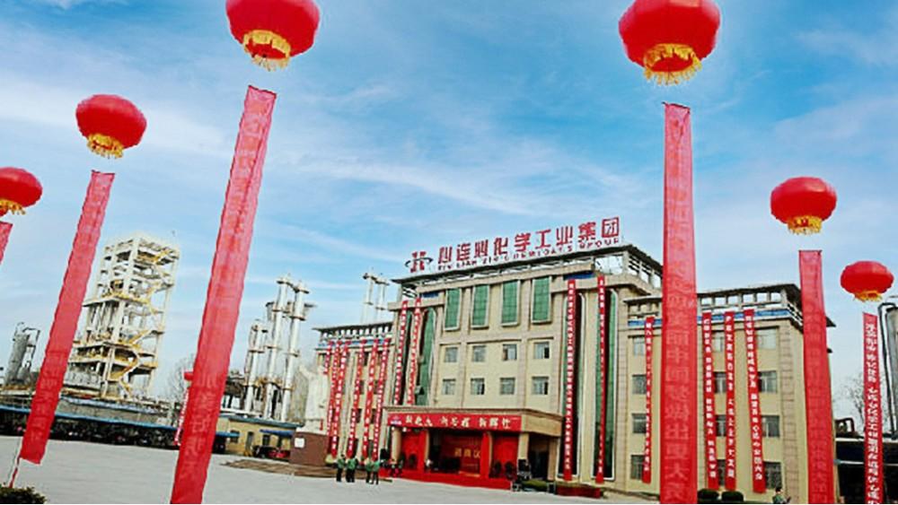 华东工控 | 河南心连心化学工业集团股份有限公司低压变频柜案例