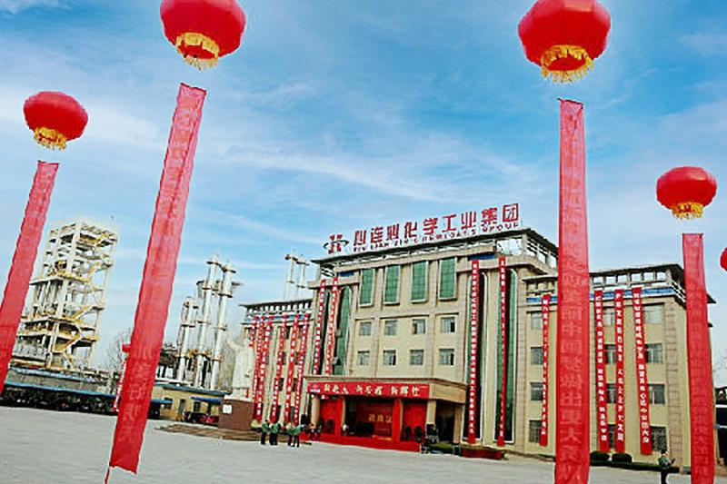 河南心连心化学工业集团股份有限公司