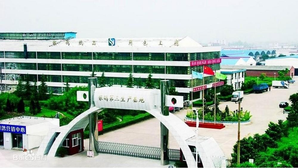 华东工控 | 河南银鸽实业投资股份有限公司污水处理DCS控制系统案例