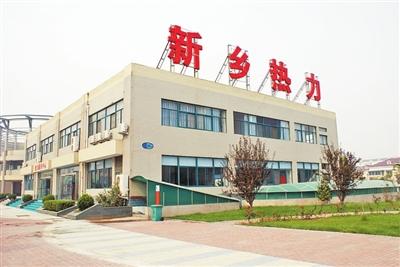 新乡豫新发电厂