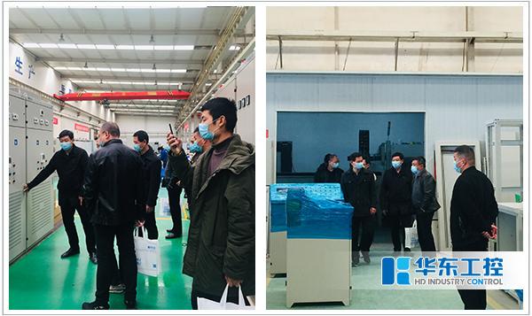 热烈欢迎中国化学工程第四建设有限公司领导莅临华东工控集团考察调研