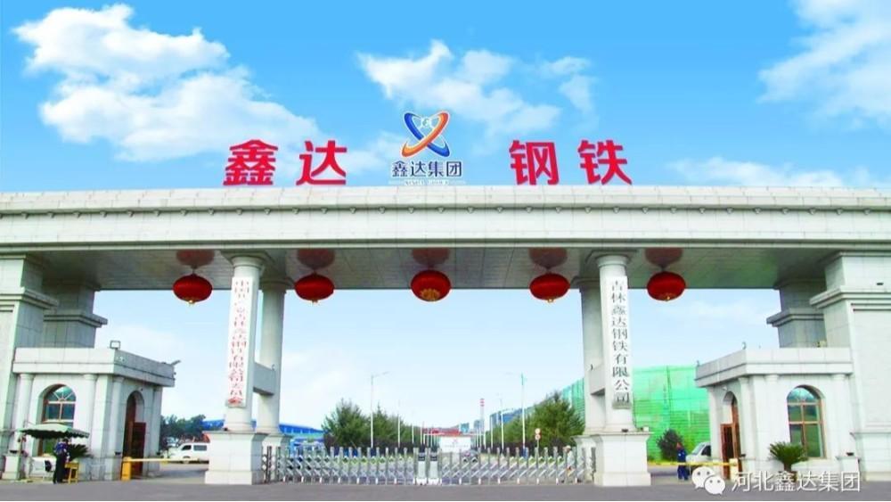 华东工控 | 吉林鑫达钢铁有限公司铸造桥式起重机工程案例