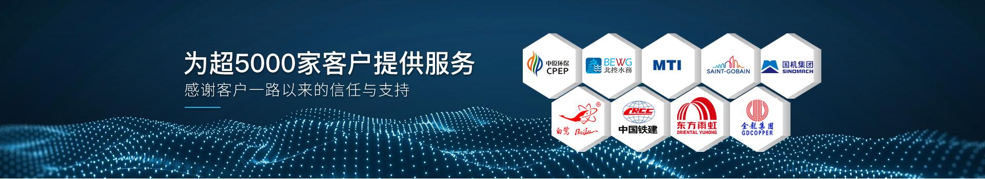 华东工控,为超5000家客户提供服务