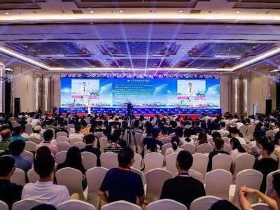 【转载】第40届中国控制会议在上海顺利召开
