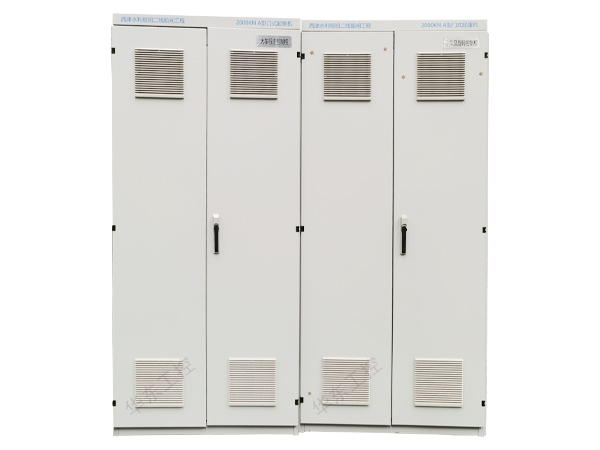 PLC控制柜1