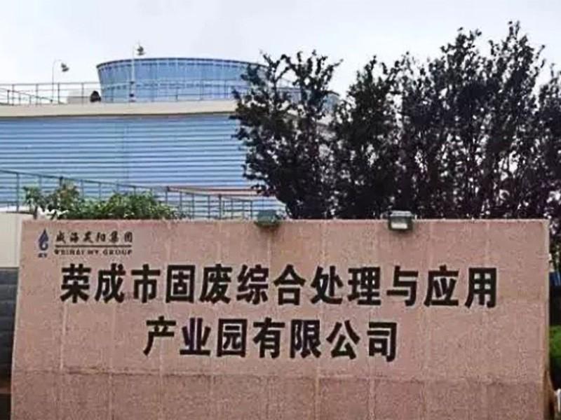 华东工控 荣成市垃圾卫生填埋场低压电气自控系统工程案例