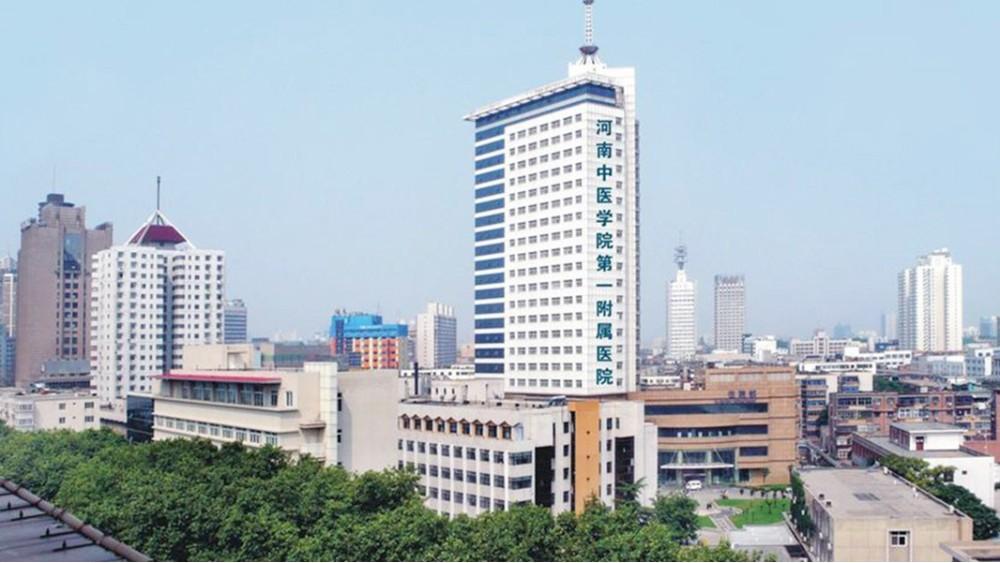 华东工控 | 河南省中医学院附属第一人医院自动控制系统案例