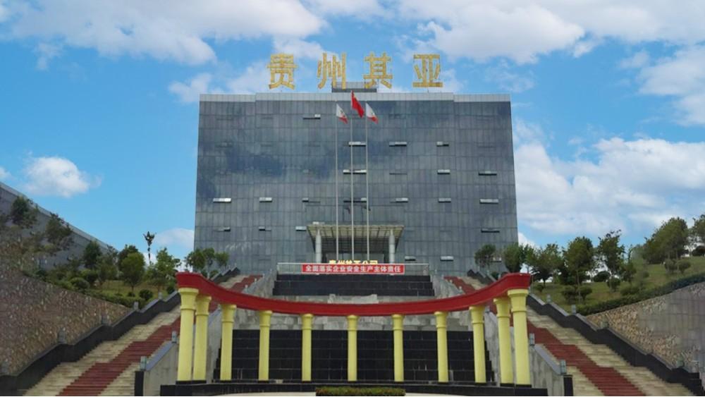 华东工控 | 贵州其亚铝业有限公司1650t/d高压电机变频系统案例