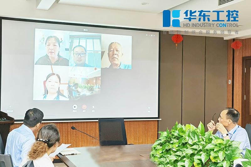华东集团高层及各部门负责人出席会议