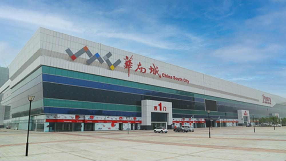 华东工控 | 华南城污水处理厂二期7.0万m3/d扩建项目污水处理系统案例