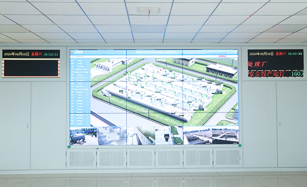 一体化污水站运维管理软件