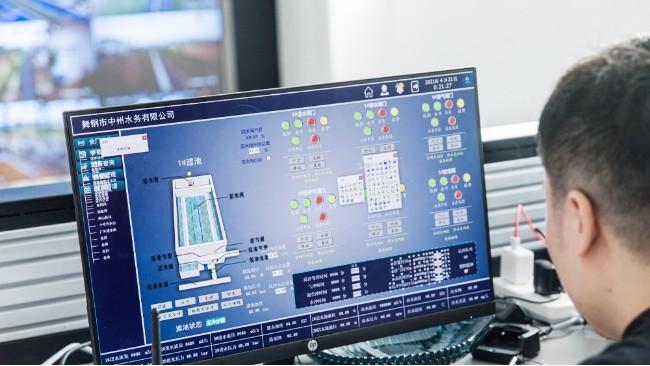 泵站中控室监控系统