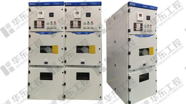 KYN28A-12高压柜