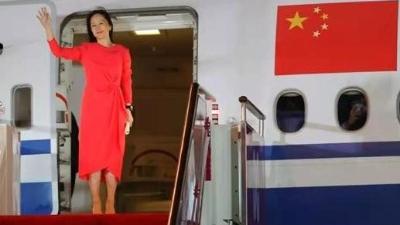 【转载】孟晚舟回国与2021中国企业500强和民营企业500强榜单出炉!