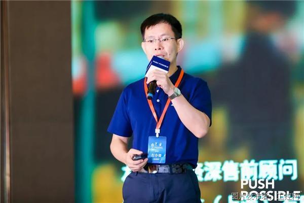 左小奇 曼哈特软件大中华区资深方案顾问