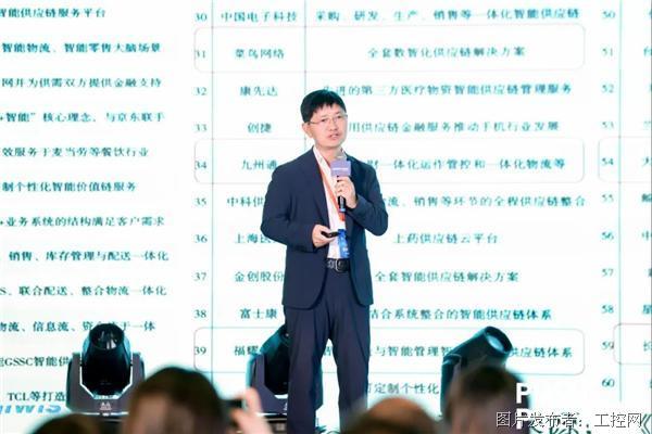 邱伏生 上海交通大学海外教育学院特聘讲师、天睿咨询机构创始人