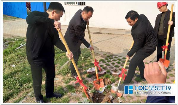 华东集团举行新厂破土动工仪式