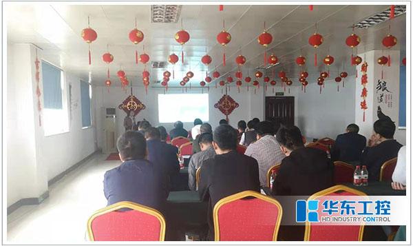 华东第三季度总结会议
