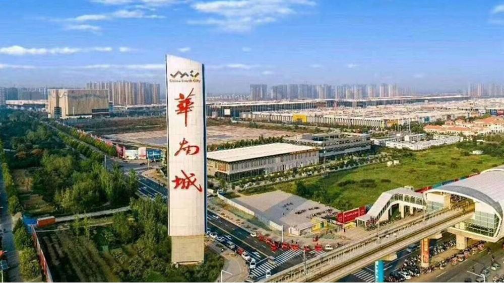 华东工控|新郑市华南城10万m3/d一二期扩建项目工程案例