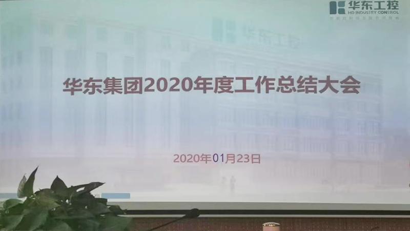 2020年度总结