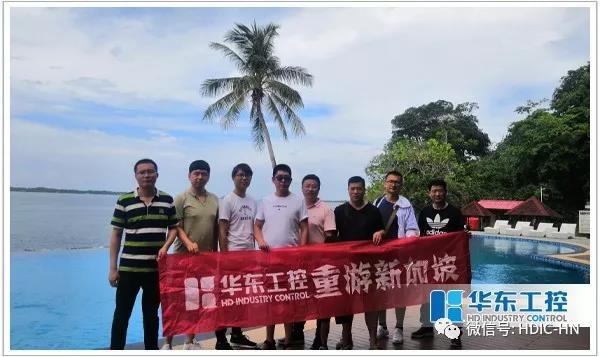 华东工控新加坡游