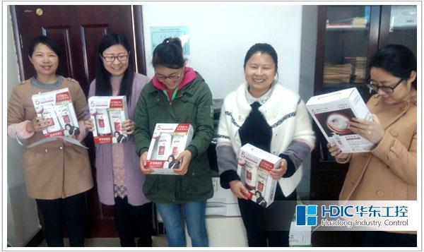华东工控预祝公司女同胞妇女节快乐!