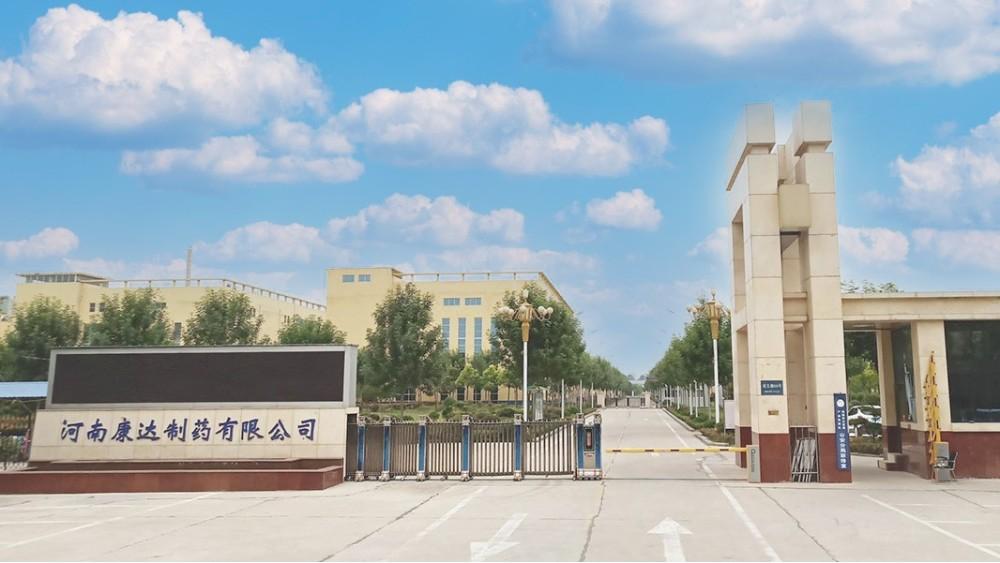 华东工控 | 河南康达制药有限公司低压配电变频控制系统案例