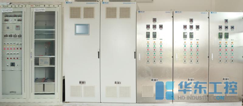 煤矿自动化控制系统