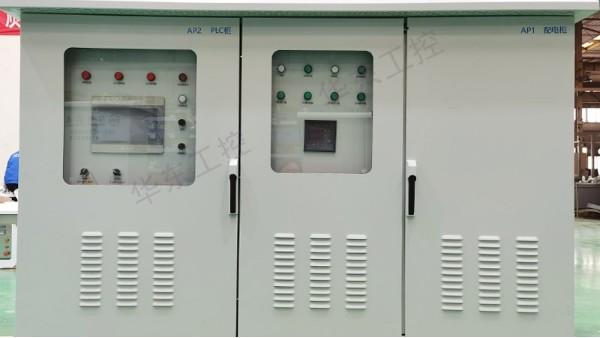 控制系统控制柜