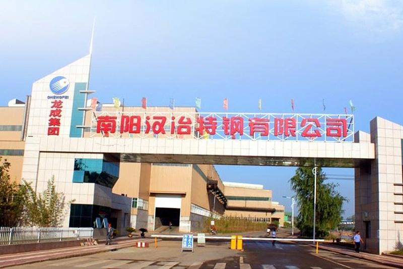 南阳汉冶特钢有限公司炼铁新区