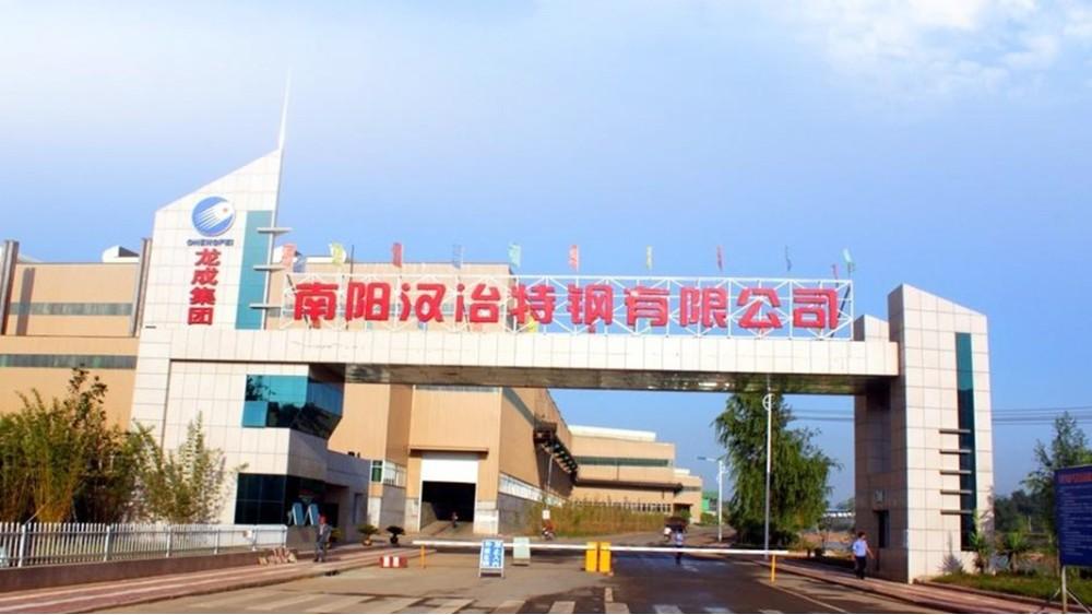 华东工控 | 南阳汉冶特钢有限公司265m2烧结脱硫电气成套系统案例