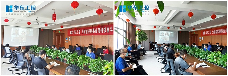 华东集团接受审核组指导
