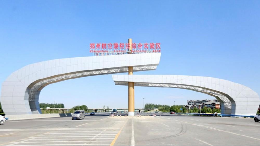 华东工控 | 郑州航空港经济综合实验区第二水厂一期20万t/d项目案例