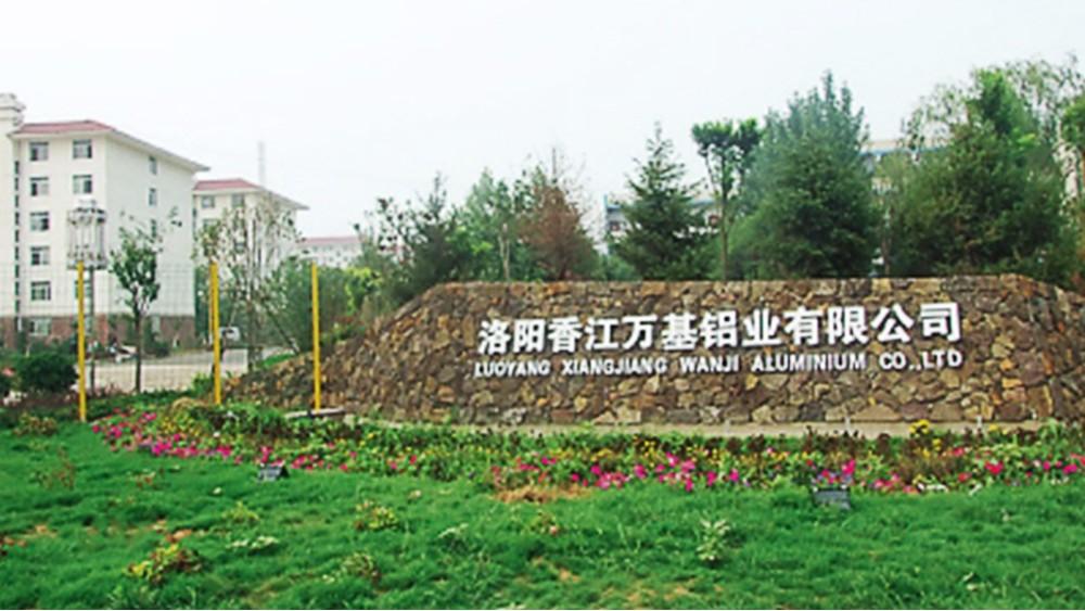 华东工控 | 洛阳香江万基铝业有限公司二期焙烧炉高压变频系统案例