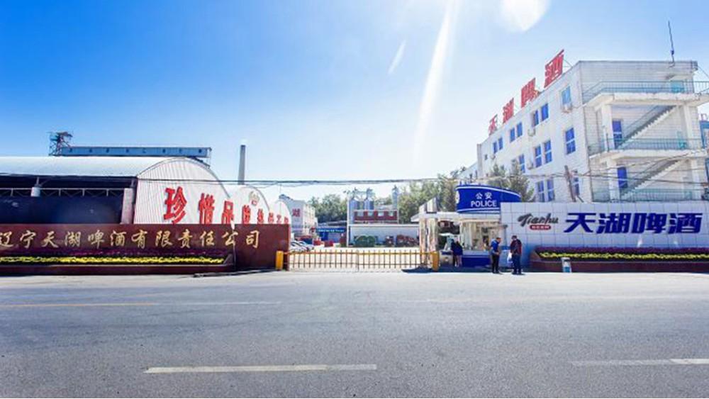 华东工控 | 辽宁天湖啤酒有限公司废水处理自动控制系统案例